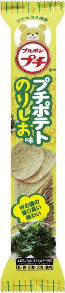 ブルボンプチポテトのりしお味(45g)