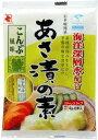 ネコポス送料200円商品/あさ漬けの素こんぶ風味(4g×8本入)