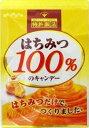 はちみつ100%のキャンデー(57g)