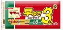 マ・マー早ゆでスパゲッティ結束チャック付1.6mm(500g)