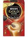 ネスカフェゴールドブレンドカフェインレススティックコーヒー(7P)