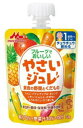 フルーツでおいしいやさいジュレ黄色の野菜とくだもの(70g)
