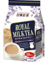 日東紅茶プレMIXロイヤルミルクティー(14gX10)
