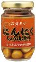 にんにくしょうゆ漬け(135G)