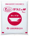 カップ印グラニュー糖(1kg)