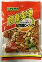 個食美学わさび柿ピーナッツ(80g)