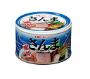 さんま味付缶詰(140g)