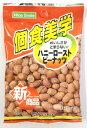 個食美学ハニーローストピーナッツ(65g)