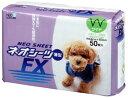 ショッピングペットシーツ ネオシーツFXワイド(50枚)