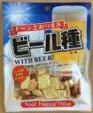 ビール種セサミナッツ(60g)