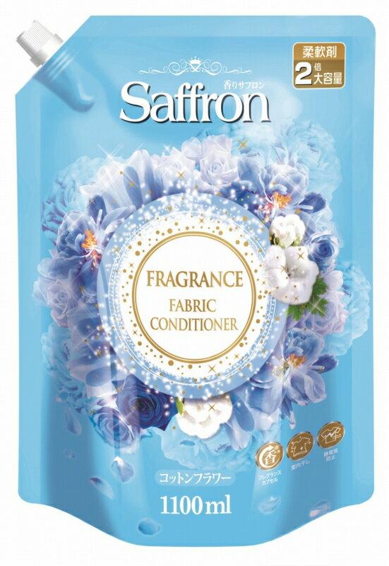 香りサフロンしわ防止コットンフラワー(詰替1100ml)