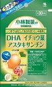 小林製薬栄養補助食品DHAイチョウ葉A(90粒)