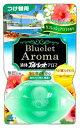 液体ブルーレットおくだけアロマリフレッシュアロマの香り替(70ml)