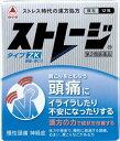 【ポスト便】【第2類医薬品】ストレージタイプZK(12包)