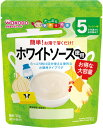 たっぷり手作り応援ホワイトソース徳用(56g)