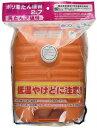 ポリ湯たんぽW袋付オレンジ(2.7L)×3個