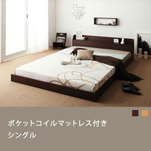e-goods  Rakuten Global Market: 선반 집중 된 층 침대 クリエット 싱글 ...