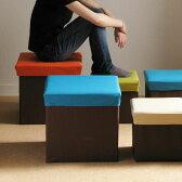 【ポイント2倍】BOX STOOL TRUMP L(ボックススツール 収納ボックス 折りたたみ おもちゃ入れ オットマン 収納付きチェア)