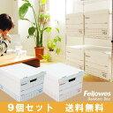 【送料無料】バンカーズボックス 9個セット(フェローズ/Fellowes Bankers Box/箱収納ボックス/クラ...