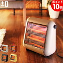 プラスマイナスゼロ 遠赤外線電気ストーブ 【ポイント10倍】 (±0 Infrared Electr ...