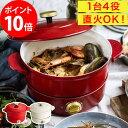 ブルーノ グリルポット BRUNO グリル鍋 電気鍋 卓上鍋 BOE029 レシピ付き 多機能鍋 グ