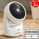 サーキュレーター 衣類乾燥機能 ヒート&クール HC-T1805 首振り おしゃれ 扇風機 暖房 セラミックファンヒーター