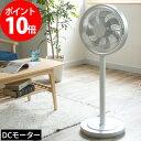 【扇風機】カモメファン ミニ ホワイト 収納袋付き(扇風機 リビング扇風機 サーキュレーター DCモーター扇風機 DCモーター カモメ扇風機 おしゃれ KamomeFan レトロ)