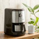 ビタントニオ コーヒーメーカー 全自動 ミル付き ステンレス ブラウン アイボリー VCD