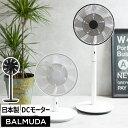 扇風機 グリーンファン バルミューダ EGF-1600 【収納袋など特典付き】 BALMUDA サーキュレーター おしゃれ そよ風の扇風機 dcモーター 静音 日本製 The GreenFan グレー ブラック ポイント2倍 送料無料