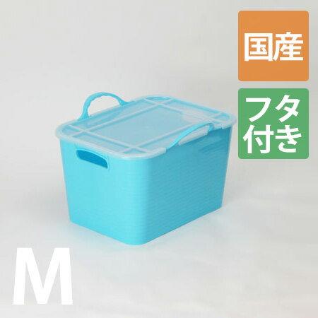 GUM スタイルバケット スクエアM フタ付 (収納ボックス ランドリー 人気 収納ボック…...:e-goods:10009142