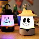 2way ハロウィン LEDランタン スマイルLEDランタン ハロウィンLEDランタン マルチカラー 蓄光 ハロウィン 子供 ランタン LED ランプ LE..