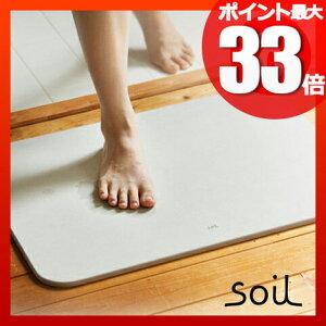 soil(������)�Х��ޥåȥ饤��