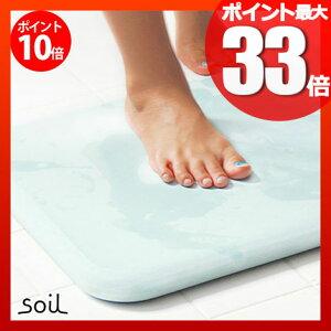 soil(������)�Х��ޥå�
