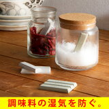 soil ドライングブロック ミニ(ソイル イスルギ drying block/乾燥剤/珪藻土/調濕)