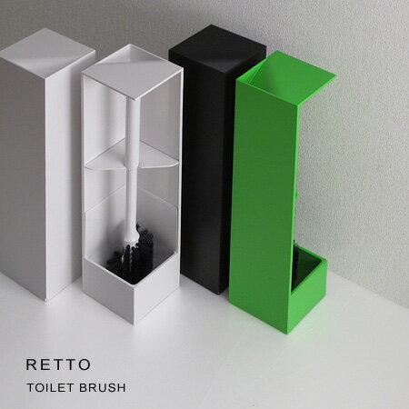 RETTO トイレブラシ (レットー TOILET BRUSH トイレ用品 I'mD アイ…...:e-goods:10004522