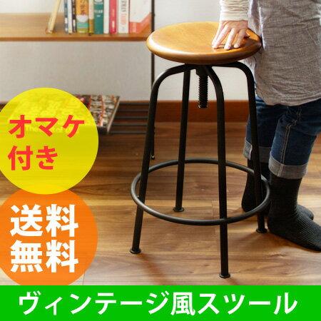 アンセム スツール(anthem スツール カウンターチェア stool 椅子 木 スチール ミッドセンチュリー ヴィンテージ シンプル)【送料無料 豪華特典】