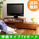 【ポイント10倍】アンセム テレビボード(anthem TVボード ローボード ヴィンテージ風)【送料無料】【豪華特典】