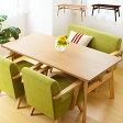 北欧風ダイニングテーブル CEENO(シーノ)(机 ダイニングテーブル 食卓テーブル 食卓机)【送料無料】