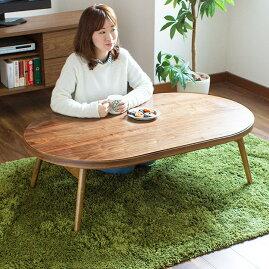 おすすめのこたつテーブル