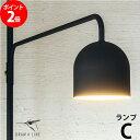 DRAW A LINE ドローアライン ランプC 縦専用照明 ブラック 009【ポイント2倍】