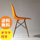 【ポイント2倍】イームズデザイン DSWチェア (デスクチェア ミッドセンチュリー シェルチェアウッドベース Charles and Ray Eames Dining Side-chair Wood base サイドチェア)【豪華特典】