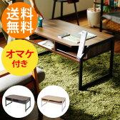 Rita センターテーブル(ローテーブル コーヒーテーブル リモコンスタンド リビングテーブル 北欧 カフェ テーブル シンプル ウォールナット ミッドセンチュリー 木製 木)【送料無料】