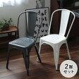 【スタッキングチェア】LEX (レックス) チェア 2脚セット(スタッキング 椅子 いす イス ダイニングチェア チェアー 背もたれ付き ベランダごはん)【送料無料】