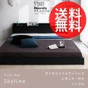 送料込北欧ミッドセンチュリー 木製ベッド シンプルベッド モダンベッド 新生活 かっこいい寝室にはコレ! 送料無料