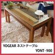 YOGEAR ネストテーブル YONT-900(ガラステーブル ネストテーブル コーヒーテーブル センターテーブル ガラステーブル ローテーブル 木製テーブル)【送料無料】