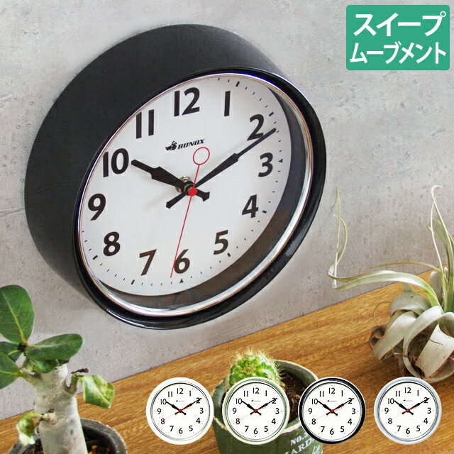 掛け時計 壁掛け時計 おしゃれ 北欧 ヴィンテージ BONOX