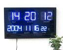●送料無料壁掛け時計/かけ時計/クロック/北欧/ミッドセンチュリー【送料無料】LED クロック オプティム ブルー(壁掛け時計/掛け時計/かけ時計/LEDクロック/北欧/ミッドセンチュリー/インテリア雑貨)