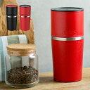 ミル付きのコンパクトなコーヒーメーカー、Cafflano Klassic。ポータブル仕様で、アウトドアでも豆から挽きたてのコーヒーを楽しめます♪ギフトにも。 新生活 送料無料