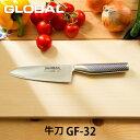 グローバル 牛刀GF-32刃渡り16cm ディッシュクロスと選べるジッパーバッグ・檜まな板・乾燥剤付き(包丁 GLOBAL ランキング プロモデル)