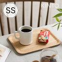 RoomClip商品情報 - kinto キントー お盆 トレー 木製 すべり止め加工 レクタン SS ウィロー